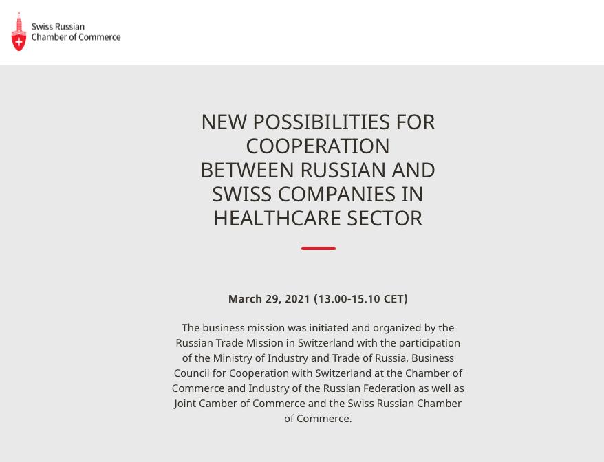 Nouvelles possibilités de coopération entre les entreprises russes et suisses dans le secteur de la santé